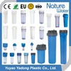 Water filter parts-plastic water filter housing