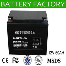 free maintenance 12v battery ups 50ah agm battery 50ah suppliers of Solar Batteries