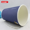 paper cup manufactures in coimbatore,paper cup with lid 10oz , coffee paper cup designs
