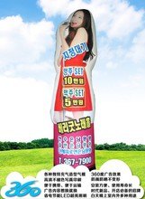 HD digital printing simulation beauty KTV Lightbox Advertising Inflatables