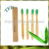 100% biodegradable wholesale eco kid bamboo charcoal toothbrush