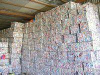 Used Beverage Cans (UBC) Aluminum scrap with best price