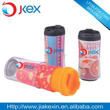 12 oz travel mug with leak proof cover