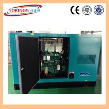 Hot sale diesel generator price in india 200kw
