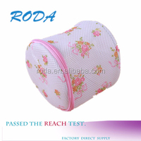 Made in China polyester sandwich fabric bra washing laundry bag
