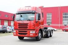 Factory Price FAW Truck Heavy Truck Rear Axle, Used Heavy Truck, Heavy Duty Rotator Wrecker Towing Truck For Sale