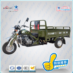 zongshen150cc/ Three Wheel Wagon heavy Loading Motorcycle