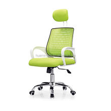 2015 mesh office chair