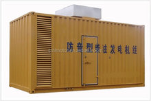 1250 KVA Generator with Container Canopy and diesel fuel with imported Alternator and engine
