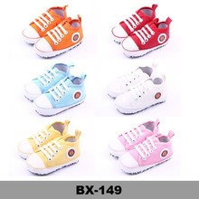 2015 new baby product boys brown cotton baby canvas shoe newborn shoes for boys prewalking