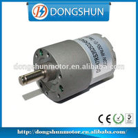 DS-37RS3525 12v dc geared motor with metal gearbox with variable reduction ratio
