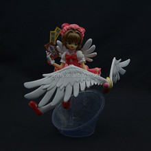 PVC Japanese Articulated Anime Figure For Sale