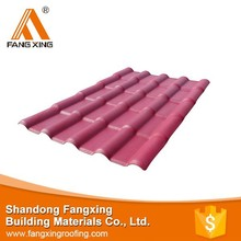 2015 hot selling products 2.5mm 3mm pvc roof shingles