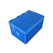store & supermarket supplies from China plastic material mesh style cages for warehouse