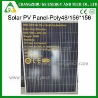 China bulk price superior quality 200w poly solar panel production line