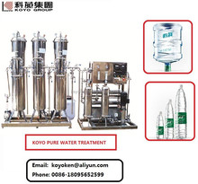 best quality Water purify system