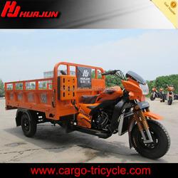 motorcycle trike/three wheel cargo scooter motorcycle/three wheel gas vehicle