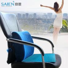 new wholsale express memory foam back thigh massage cushion