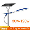 IP66 Bridgelux 45MIL led chip easy integrated solar street light
