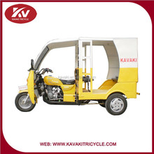 Guangzhou KAVAKI Passenger Enclosed Cabin 3 Wheel Motorcycle/3 Wheel Passenger Motorcycle/Two Passenger Three Wheel Motorcycle