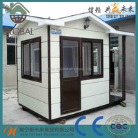 2015 most popular China manufacturer sentry box shed, sentry box, toll booth