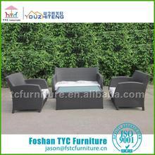 rattan / wicker furniture standard sizes of workstation furniture factory