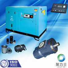 Portable rotary screw air compressor with vane motor for mining