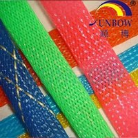 PET braided woven expandable cable protection sleeving