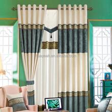 Polyester Fresh Pattern Window Curtains Peruvian Fabric