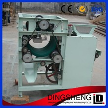 suitable for food factory use multifunctional broad bean/Peanut Red Skin Removing Machine