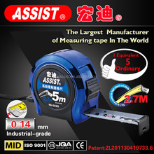 high quality economic/cheap/low price New ABS plastic case steel magnetic stick retractable measuring tape