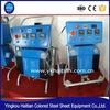 Competitive Price For Polyurea Spray Pu Foam Insulation Equipment
