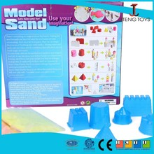 2015 New Arrival Funny Magic children DIY toys sand model