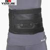 Healthy Far Infrared Medical Waist Support Belt