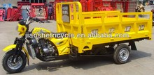 new 250cc three wheel motorcycle made in china