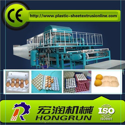 High efficiency and super quality egg tray machine 0086-15552447686
