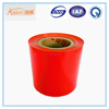 rigid compound pharmaceutical pvc film for blister packaging