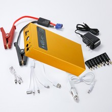 2015 reliable factory wholesaler multi-function car emergency power