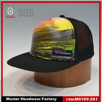 Man and Woman fitted black flat blank baseball cap