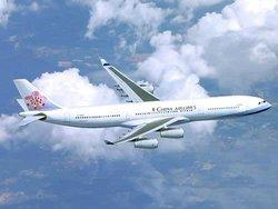 air EK/RUAirline service FROM SZX/PEK/HKGPVG--LED/SVO/LED /FRA