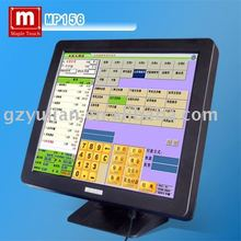 """15"""" táctil de ordenador para aplicaciones pos/sistema de pedidos( mapletouch todo en uno pc)"""