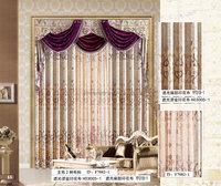 luxury curtain curtain ceiling drapery fabric