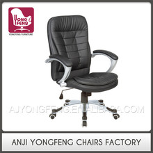 Best Price Hot Selling Unique Design Office Chair With Footrest