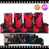 High Level 5d Cinema--Movie Simulator / 5d Cinema System For Sale