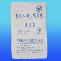 94% min Titanium Dioxide Rutile R818