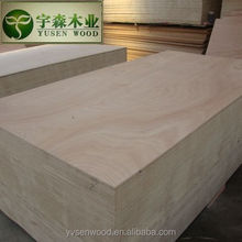 bleeched white poplar plywood 18mm ,marine plywood ,commercil plywood with good quality