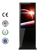 42 Inch Multipoints IR Touch Screen Totem With Marble Stone Base