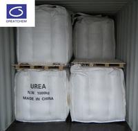Agricultural grade and Industrial grade Urea;Urea N 46%