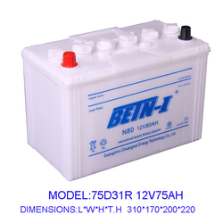 Manufacturing 12V75AH Dry Charged battery Truck car battery 75D31R