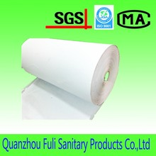 Release Paper for High Pressure Decorative Laminates,raw materials of sanitary napkin